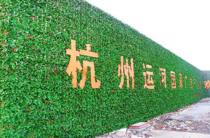 artificial-plants-greenwall-for-outdoor-billboards