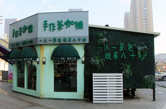 tea-bar-outsite-design-by-artificial-greenery-wall.jpg