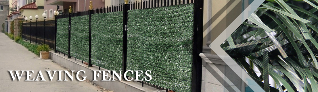 Weaving Fence | Artificial Grass Hedge used for steel fencing covering