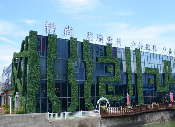 Artificial plant hedges for green wall-cute exterior wall design