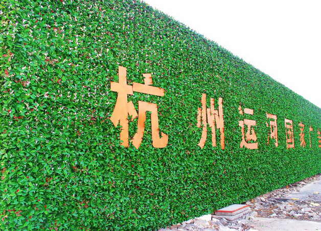 artificial hedges for billboard design